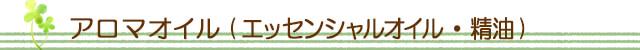 生活の木 ラベンダー アロマオイル(エッセンシャルオイル/精油)
