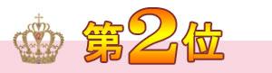 ��2��