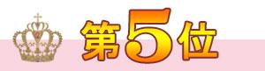 ��5��